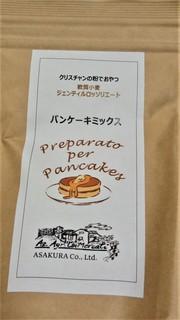 4月21日アサクラパンケーキ (2).jpg