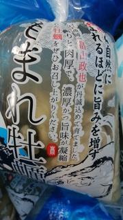 4月22日もまれ牡蠣.jpg