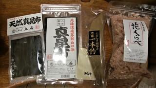 5出汁材料 (2).jpg