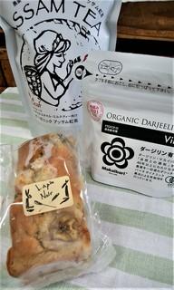 5月24日バナナケーキとマカイバリ (2).jpg