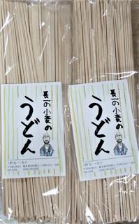 7月28日上野新物うどん (2).jpg
