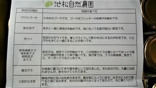 8日池松さん説明 (2).jpg