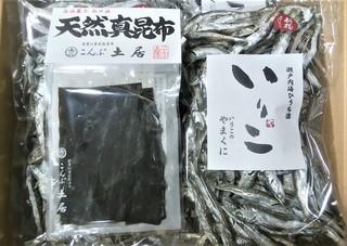 8月9日いりこま混んぶ (2).jpg