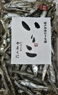 8月9日いりこ新物 (2).jpg