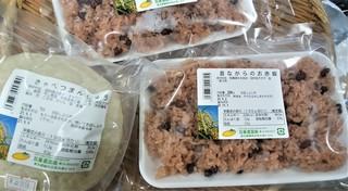 9月2日赤飯 (2).jpg