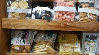 サンコーお菓子.jpg
