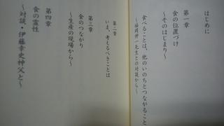 tatumi.jpg