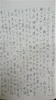 ueno (2).jpg